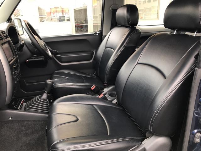 XG 4WD 5MT リフトアップ 社外16AW・マフラー(27枚目)