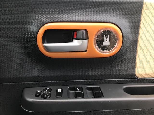 X ベージュホワイトツートンカラー 新品タイヤ ETC スマートキー プッシュスタート(23枚目)