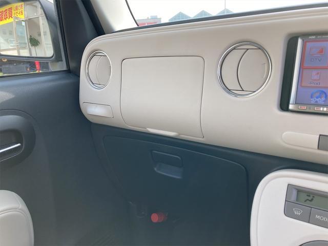 ココアプラスX フルセグTV ナビ DVD再生 Bluetooth接続 ETC パールホワイトカラー スマートキー ベンチシート 電格ミラー ルーフレール(32枚目)