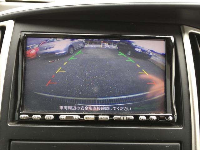 バックカメラ付きで駐車も安心!