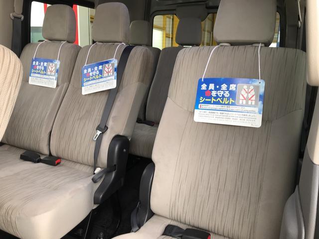 「日産」「NV350キャラバン」「ミニバン・ワンボックス」「滋賀県」の中古車20