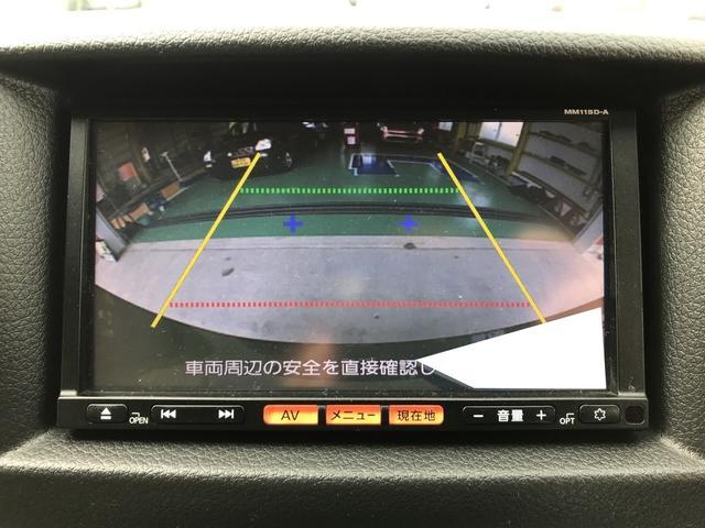 「日産」「NV350キャラバン」「ミニバン・ワンボックス」「滋賀県」の中古車32