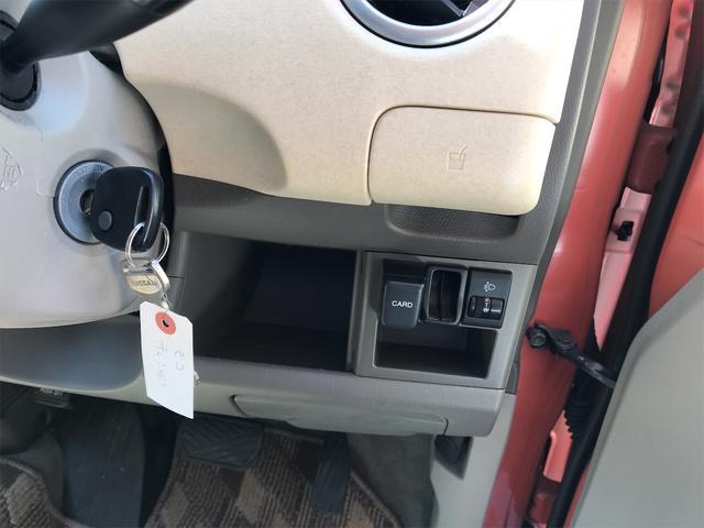「日産」「モコ」「コンパクトカー」「滋賀県」の中古車12