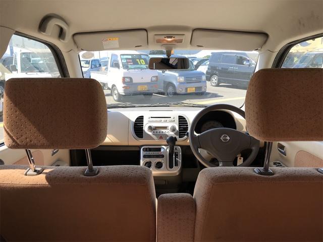 「日産」「モコ」「コンパクトカー」「滋賀県」の中古車25