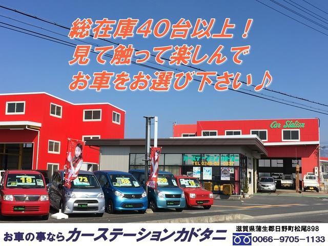 「トヨタ」「ヴォクシー」「ミニバン・ワンボックス」「滋賀県」の中古車37
