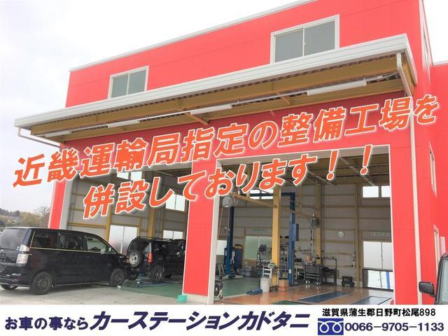 「トヨタ」「ヴォクシー」「ミニバン・ワンボックス」「滋賀県」の中古車38