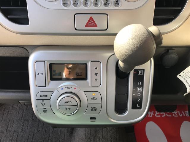 「日産」「モコ」「コンパクトカー」「滋賀県」の中古車14