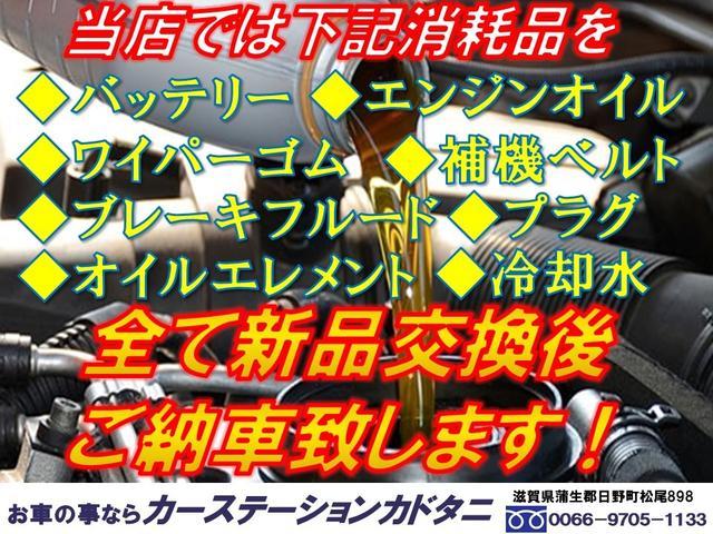 「日産」「モコ」「コンパクトカー」「滋賀県」の中古車37