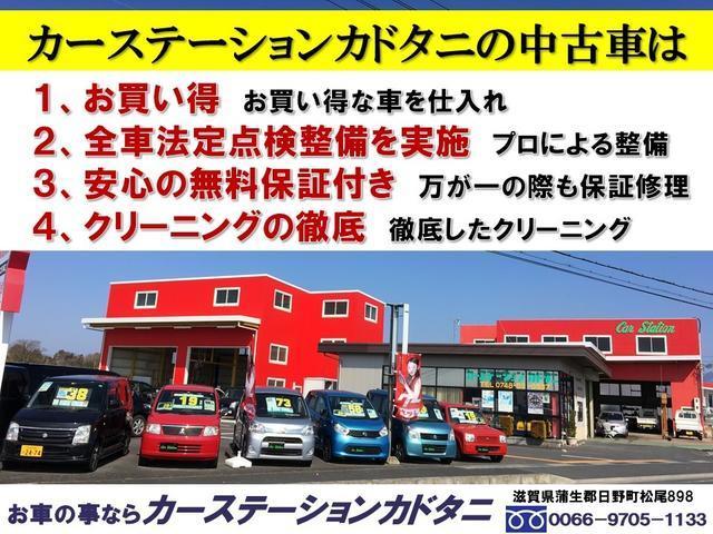 「日産」「モコ」「コンパクトカー」「滋賀県」の中古車46