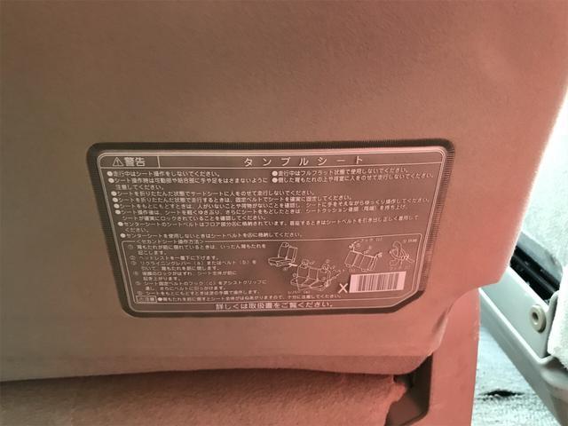 「トヨタ」「ノア」「ミニバン・ワンボックス」「滋賀県」の中古車40