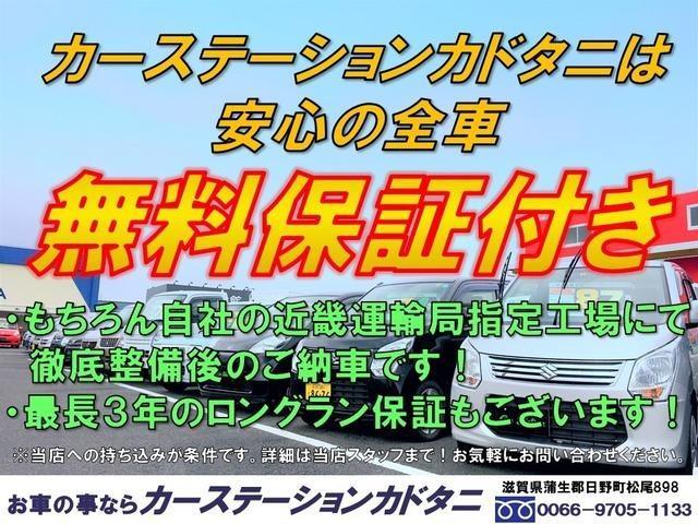 「トヨタ」「ノア」「ミニバン・ワンボックス」「滋賀県」の中古車52