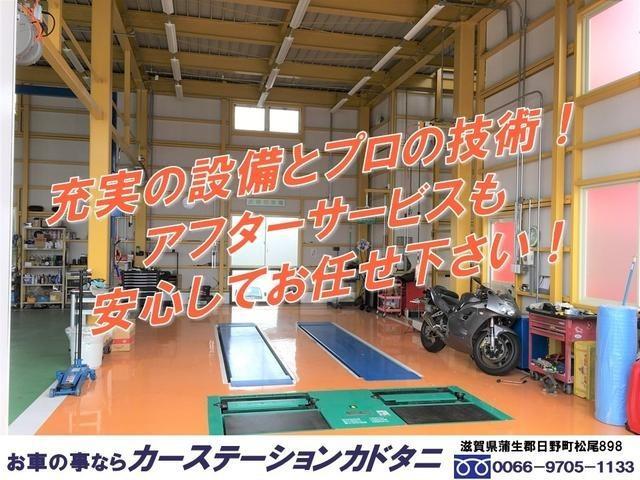 「トヨタ」「ノア」「ミニバン・ワンボックス」「滋賀県」の中古車55