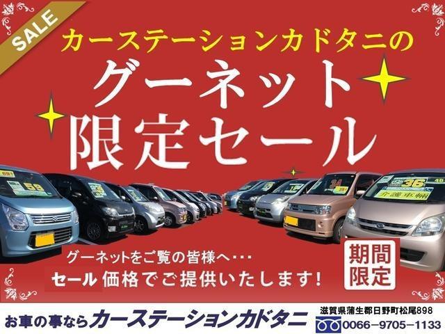 「トヨタ」「ノア」「ミニバン・ワンボックス」「滋賀県」の中古車57