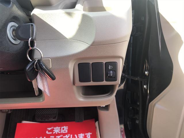 「ホンダ」「ライフ」「コンパクトカー」「滋賀県」の中古車24