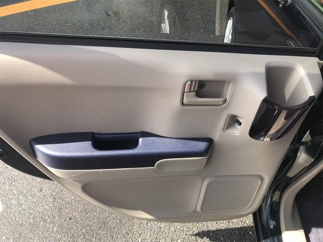「ホンダ」「ライフ」「コンパクトカー」「滋賀県」の中古車34