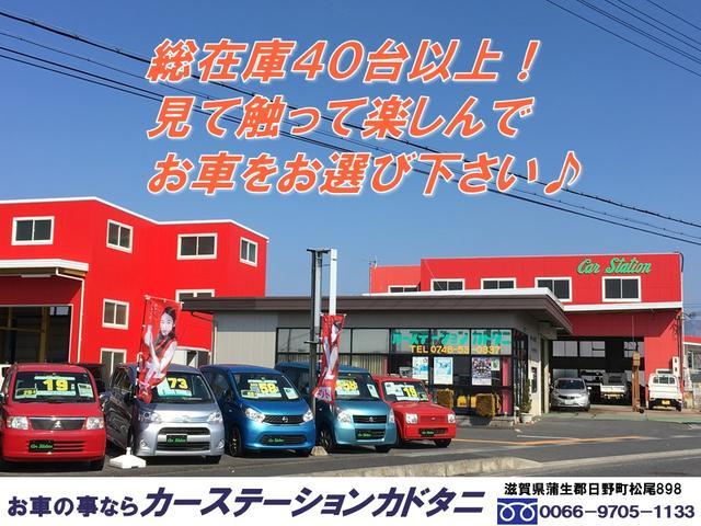 「スズキ」「アルトターボRS」「軽自動車」「滋賀県」の中古車42