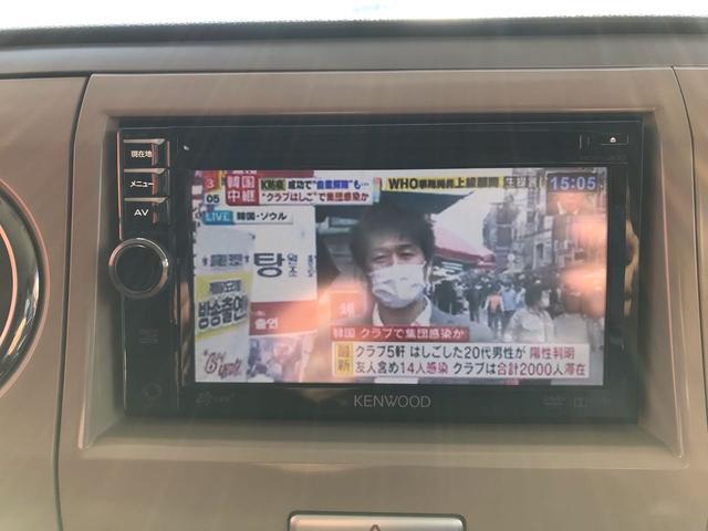 「スズキ」「アルトラパン」「軽自動車」「滋賀県」の中古車24