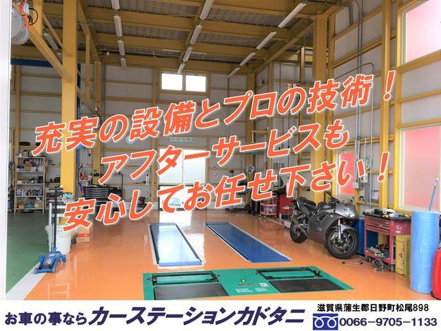 「スズキ」「アルトラパン」「軽自動車」「滋賀県」の中古車42