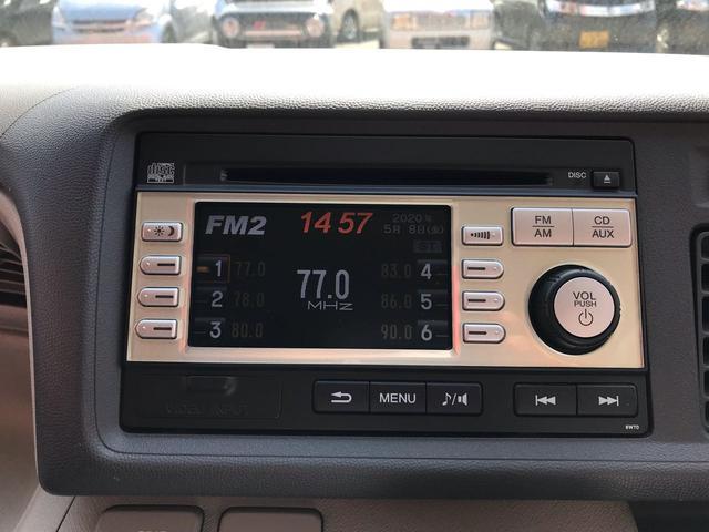 「ホンダ」「ライフ」「コンパクトカー」「滋賀県」の中古車25