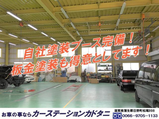 「ダイハツ」「タント」「コンパクトカー」「滋賀県」の中古車41