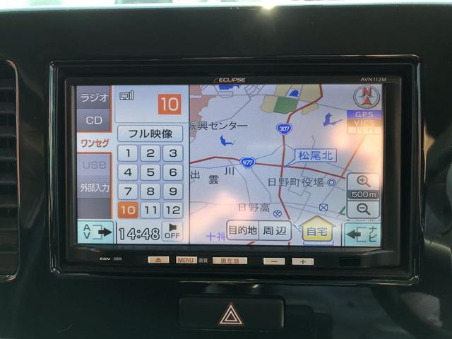 「スズキ」「MRワゴン」「コンパクトカー」「滋賀県」の中古車21