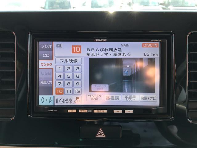 「スズキ」「MRワゴン」「コンパクトカー」「滋賀県」の中古車22