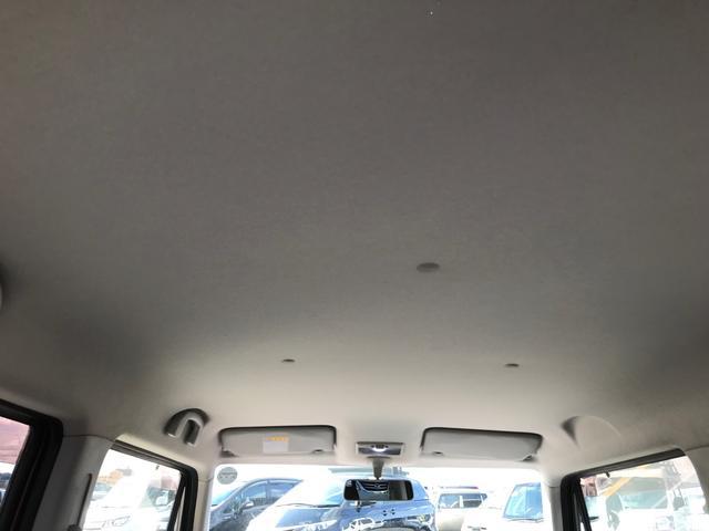 天井をじっくり見る機会は少ないですが、それだけに気になる部分ですね。