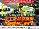 GII キーレス CDオーディオ エアコン(30枚目)