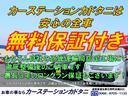 モード HDDナビ DVD再生 純正AW キーレス(37枚目)