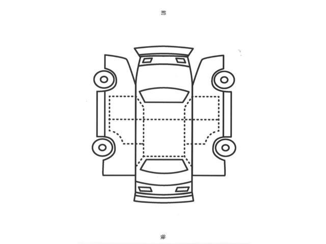 xDrive 20i(3枚目)
