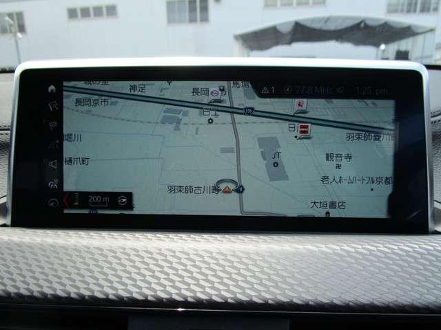xDrive 20i MスポーツX(5枚目)