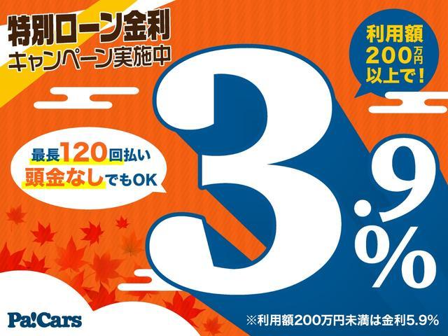GLC220d 4マチックスポーツ(3枚目)