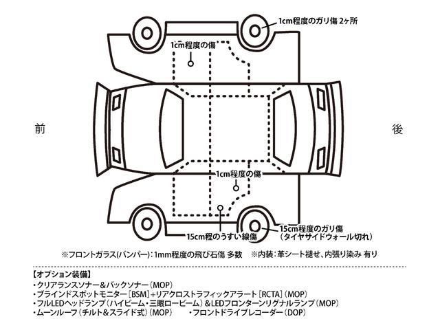 「レクサス」「IS」「セダン」「京都府」の中古車4