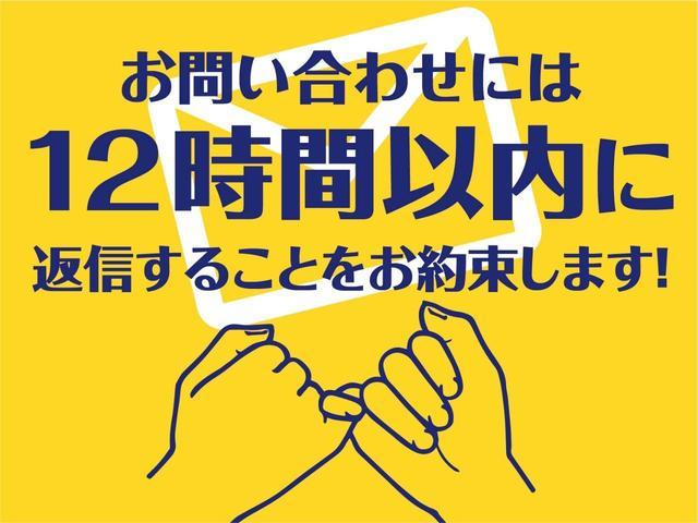 「三菱」「ジープ」「SUV・クロカン」「滋賀県」の中古車35