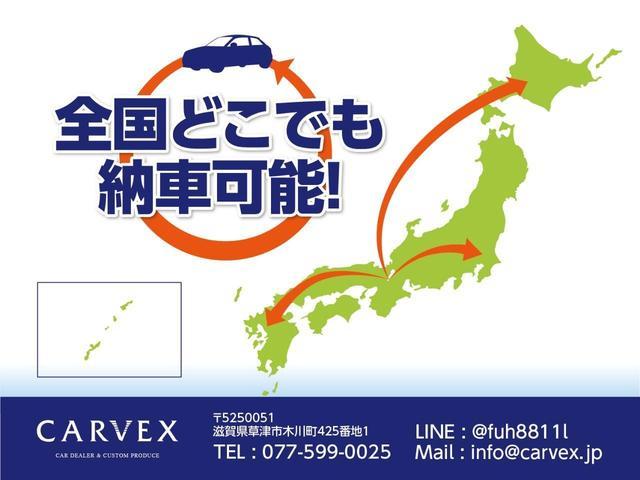 「三菱」「ジープ」「SUV・クロカン」「滋賀県」の中古車36