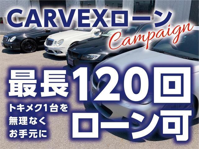 「三菱」「ジープ」「SUV・クロカン」「滋賀県」の中古車37