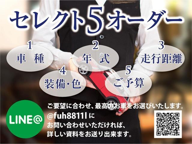 「三菱」「ジープ」「SUV・クロカン」「滋賀県」の中古車38
