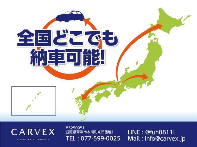 「ボルボ」「ボルボ V70」「ステーションワゴン」「京都府」の中古車39