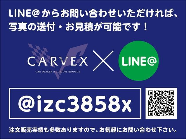 323i Mスポーツパッケージ 社外ナビ・TV バックカメラ(3枚目)