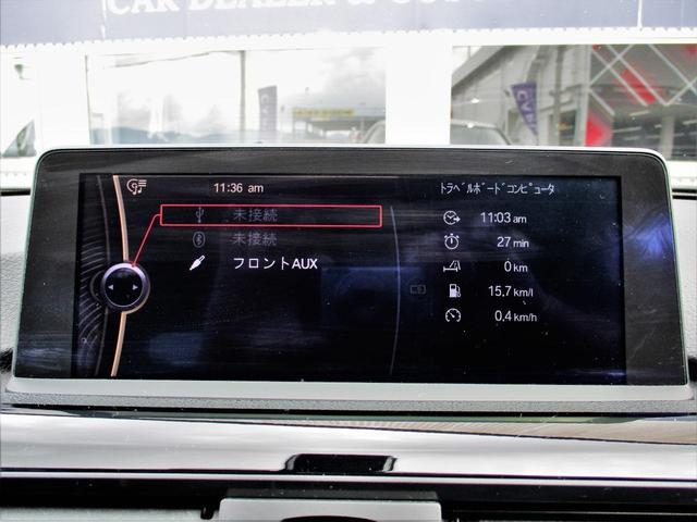 HDDミュージックサーバーやブルートゥースオーディオを装備