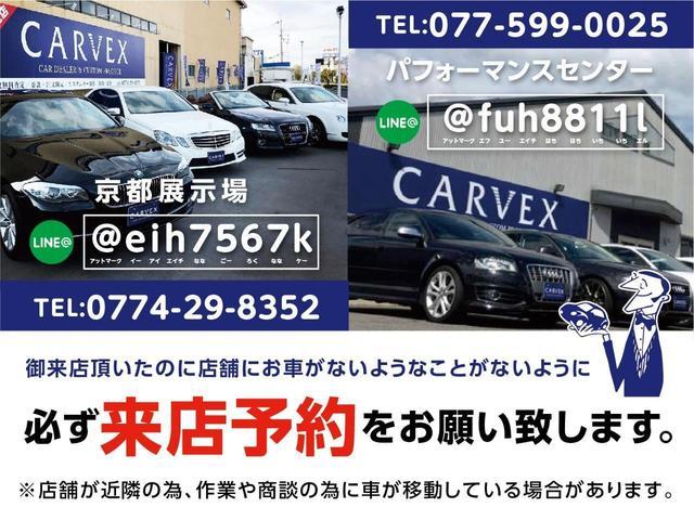 「フォルクスワーゲン」「up!」「コンパクトカー」「滋賀県」の中古車4