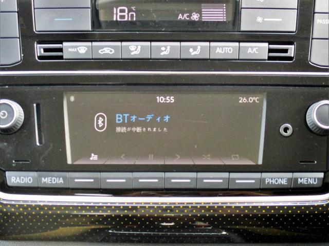 「フォルクスワーゲン」「up!」「コンパクトカー」「滋賀県」の中古車14