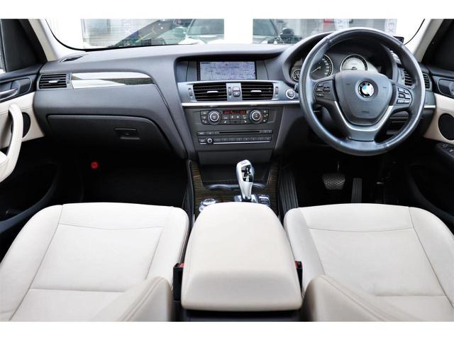 「BMW」「X3」「SUV・クロカン」「滋賀県」の中古車2