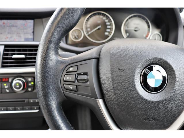 「BMW」「X3」「SUV・クロカン」「滋賀県」の中古車14