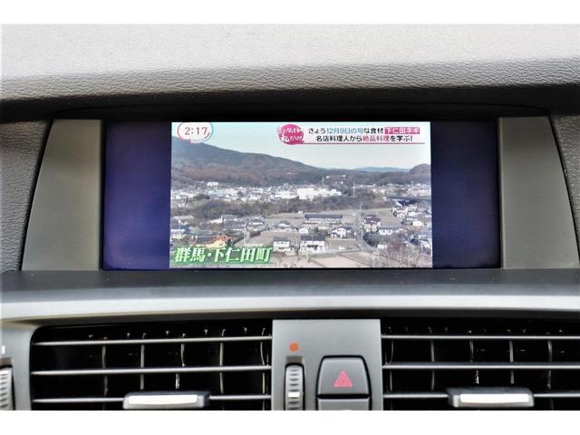 「BMW」「X3」「SUV・クロカン」「滋賀県」の中古車16