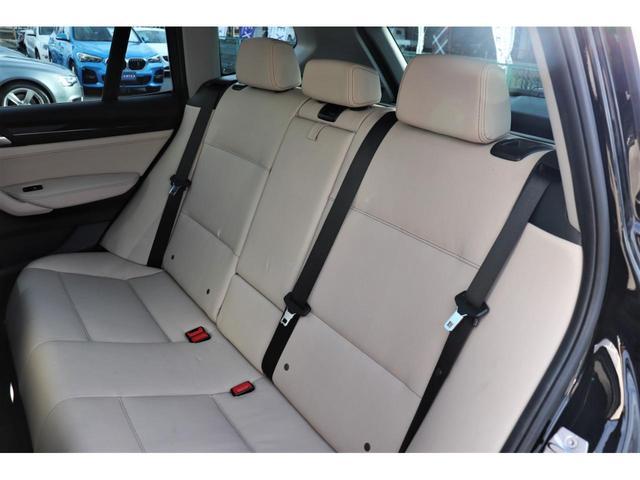 「BMW」「X3」「SUV・クロカン」「滋賀県」の中古車19