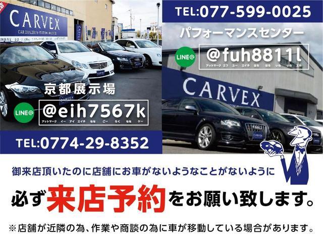 「BMW」「X3」「SUV・クロカン」「滋賀県」の中古車20