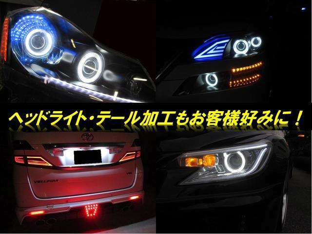 ヘッドライト・テールライトの加工も致します! 豊富な知識でトレンドにあったご提案をさせて頂きます。