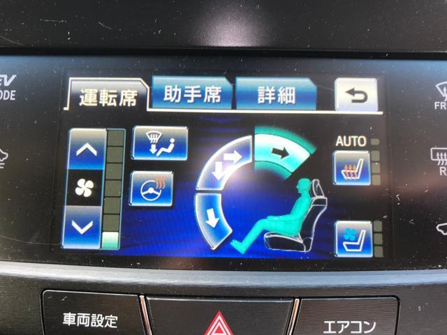 トヨタ クラウンハイブリッド アスリートG ワンオーナー車 サンルーフ レザー HDDナビ