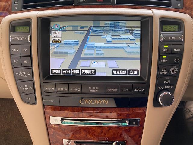 ロイヤルサルーン ワンオーナー車 純正HDDマルチ バックカメラ コーナーセンサー スマートキー HIDヘッドライト ビルトインETC(22枚目)